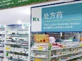 带您了解下:药店常见的延时药有哪些